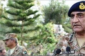army chief confirms death sentences of 11 terrorists