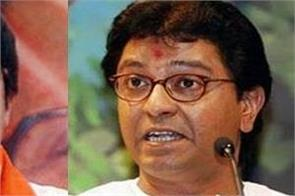 raj thackeray controversial statement