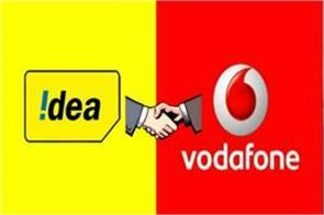 vodafone idea 2 500 employees can be unemployed