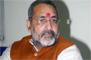 giriraj singh on picture of rahul gandhi