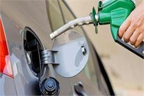 prices for petrol and diesel increased for the fourth consecutive day