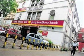 punjab national bank can merge 3 banks
