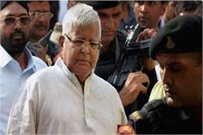 new enemy entry in lalu life