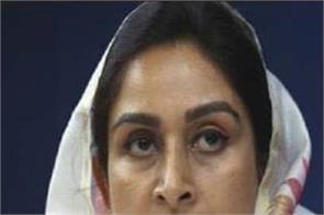 harsimrat kaur claims sushma swaraj reprimanded navjot singh sidhu