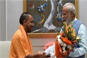 cm yogi congratulated modi on his birthday