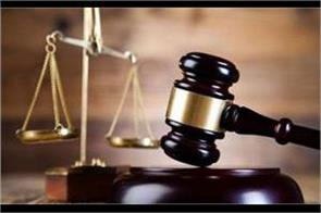rape victim gets 10 years imprisonment in live in relation
