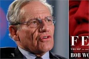 donald trump condemns bob woodward book as con