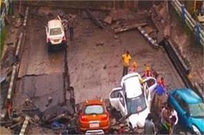3 died in kolkata bridge accident