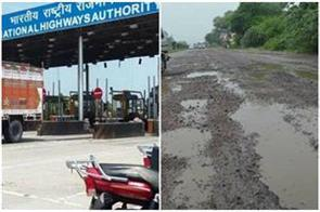 lucknow kanpur highway