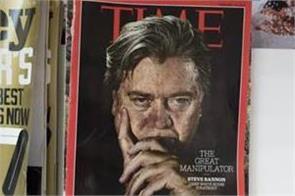 international time magazine sold to tech billionaire benioff couple