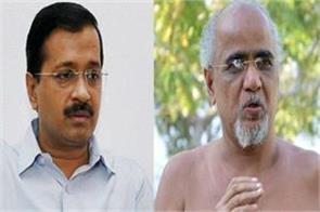 arvind kejriwal tarun sagar surgical strike