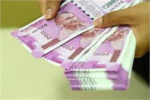 status of rupee improves by the end of the year