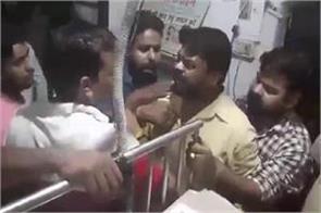 samajwadi party leader abuse