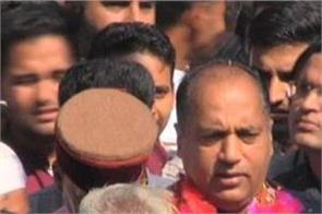pong displaced to take cm jairam big statement