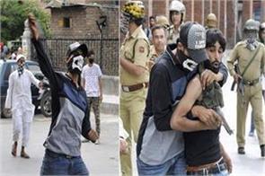 jammu kashmir police jama masjid
