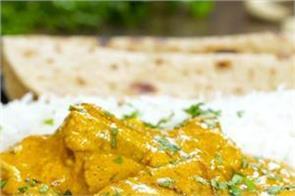 shahi fish curry