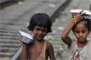 crime branch arrested children sellers