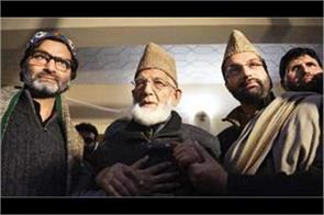 jrl call boycott for panchayat elections