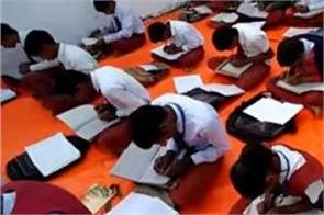 band and tattoos ban identify caste in schools
