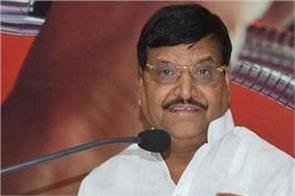 shivpal released the list of 14 divisional charge