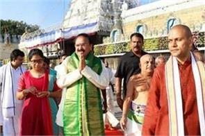 naidu broke the protocol in tirupati tirumala