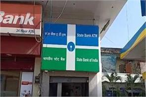 police will seize atm without security and cctv