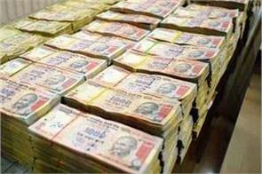fake currency sent from different banks of panchkula during demonetisation