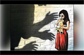 minor raped by brother in uri
