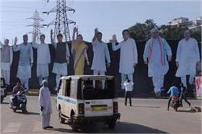 cutouts removes of digvijay singh from bhopal