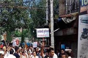 bharat bandh congress forcibly made shops closed