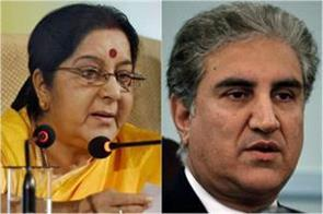 india canceled talks with pak