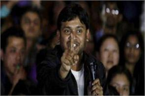statement of former president of the jnu student union