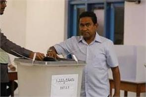 maldives president election voting start