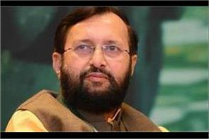 new education policy will come by october 21 javadekar
