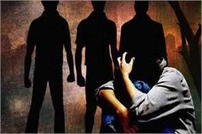 4 boys committed gangrape with maiden