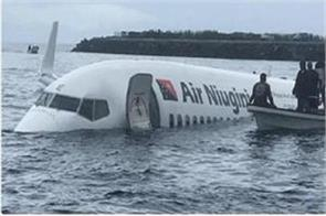 missing a passenger after plane collapses in the lake airline