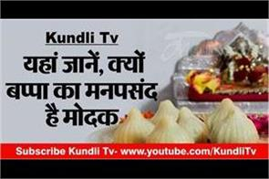 why lord ganesha likes modak