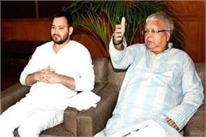 tejashwi met lalu admited in rims  anxiety about father s health