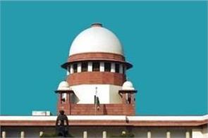 sc modify rule in dowry harassment case