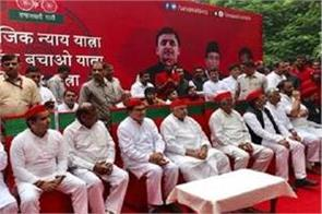 akhilesh sp for cycling trip concludes ceremony