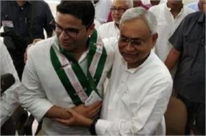 prashant kishor arrived to meet amit shah