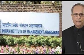 pranab mukherjee to teach iima students