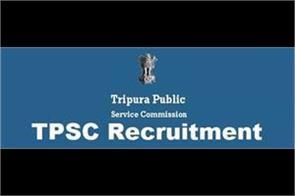 jobs in tripura public service commission