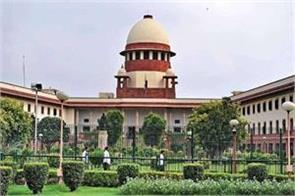 supreme court odd poet policy madan b lokur deepak gupta