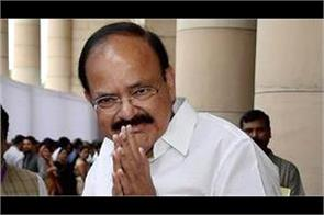 naidu to attend ncc convocation
