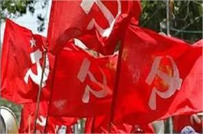 left parties claiming on 6 seats