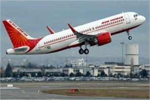 government will not forgive 30 thousand crore loan of air india