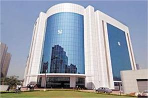 sebi extends outline for sales offer for companies