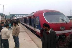 rail service resumed in kashmir after 2 days