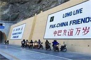 pakistan committed to meet cpec china sadiq sajaran